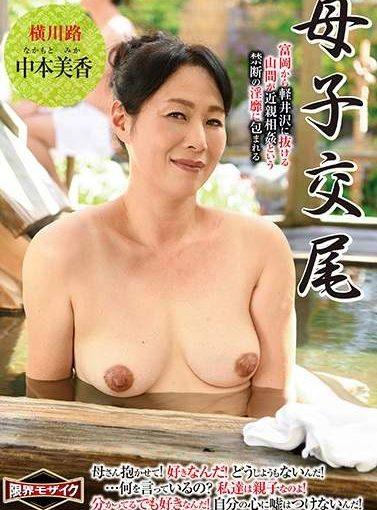 Japanese MILF with nice nipples: BKD-210