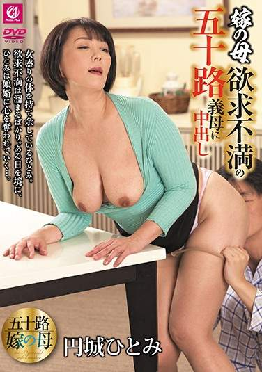 Fucking Japanese MILF at Kitchen: MLW-2177 JAV