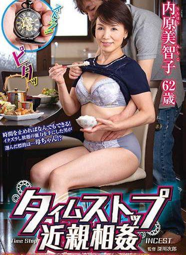 Nice Japanese Housewife MILF: NEGO-002