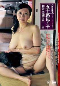 Japanese MILF allows her tits to lick