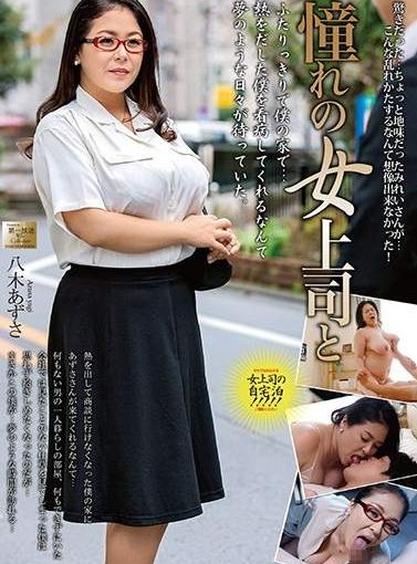 Conservative Japanese MILF in long-skirt fucked!: MOND-163