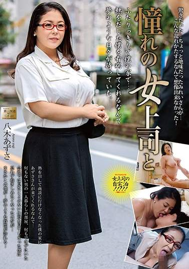 Conservative Japanese MILF in long-skirt fucked!: MOND-163