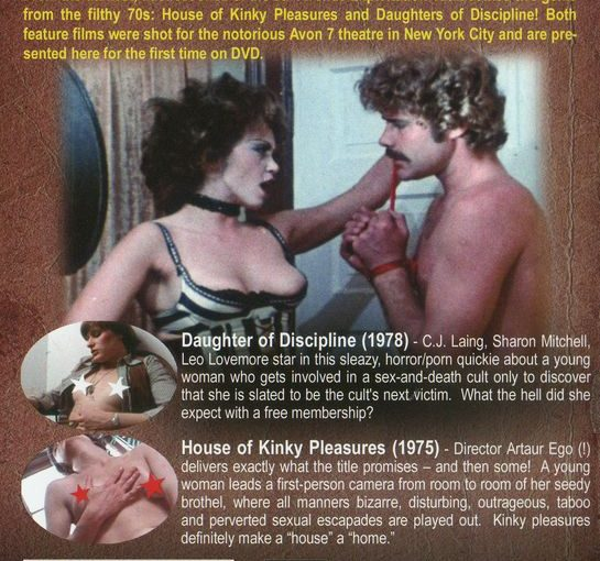The House of Kinky Pleasures (1975) [Download]