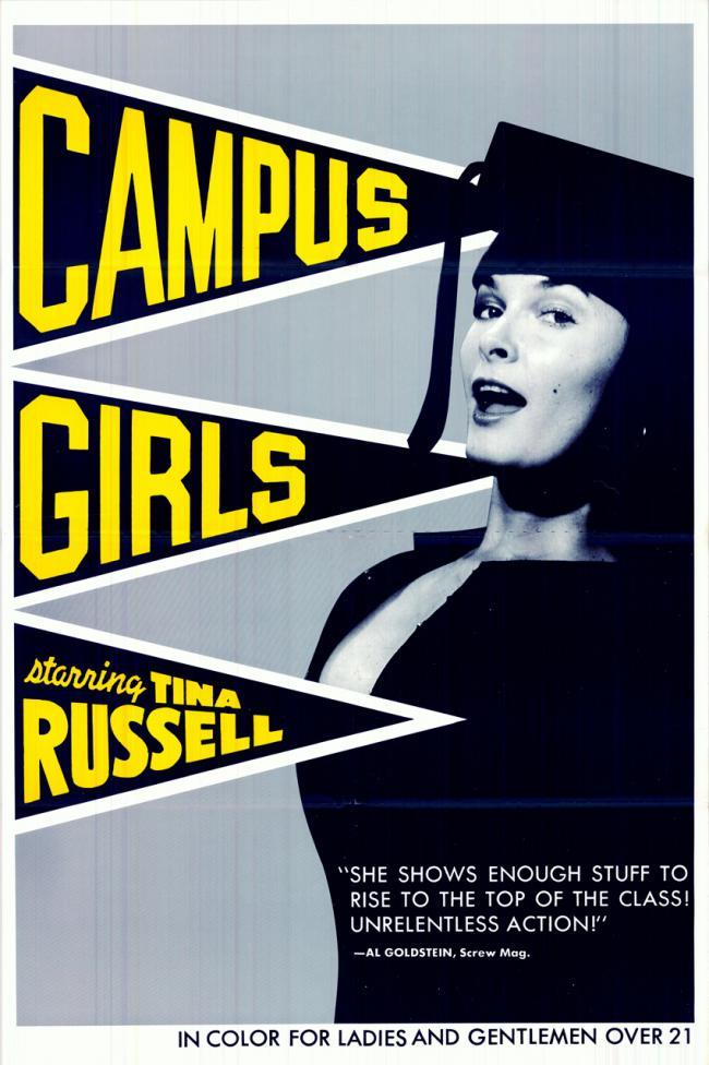 Campus Girls (1973) Reissue [Download]